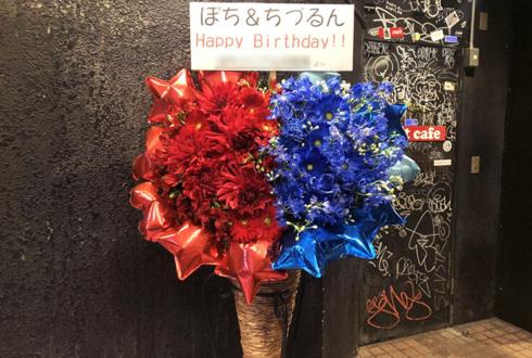 Nyan7 沢木まこ様&珠居ちづる様の生誕祭祝いコーンスタンド花 @SHIBUYA DESEO