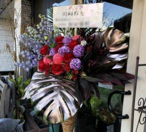 川崎麻世様の主演ミュージカル「ブレイン・ストーム」公演祝いコーンスタンド花 @六行会ホール