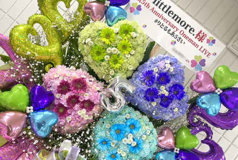 littlemore.様の5周年記念ワンマンライブ公演祝いクローバーモチーフフラスタ @白金高輪SELENE b2