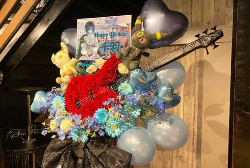 未完成アリス Ba.千羽様の生誕ライブ公演祝いベースモチーフフラスタ @秋葉原ZEST