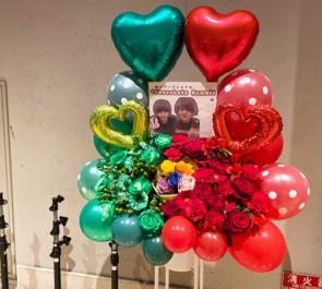 *ChocoLate Bomb!!(ちょこぼ)渚こうた様&さっさー様のライブツアーファイナル公演祝いフラスタ @品川インターシティーホール
