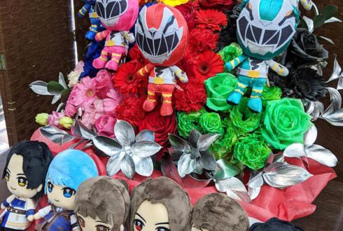 騎士竜戦隊リュウソウジャーショーヒーローショー公演祝い花 @シアターGロッソ 【 #ヲモヒヲカタチニ 】