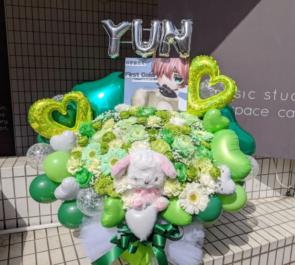 楪夢音様のFirst Color出演祝い花 @上野UNTITLED