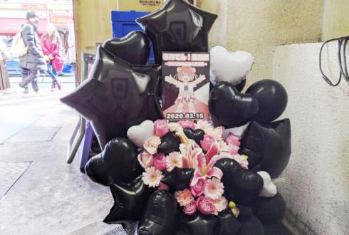 るなてん!様の生誕祭祝い花 バルーンアレンジ @新大久保アースダム