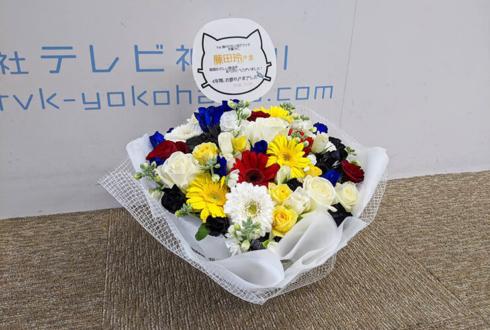 藤田玲様のTV番組「猫のひたいほどワイド」MC卒業祝い花 @テレビ神奈川 tvk