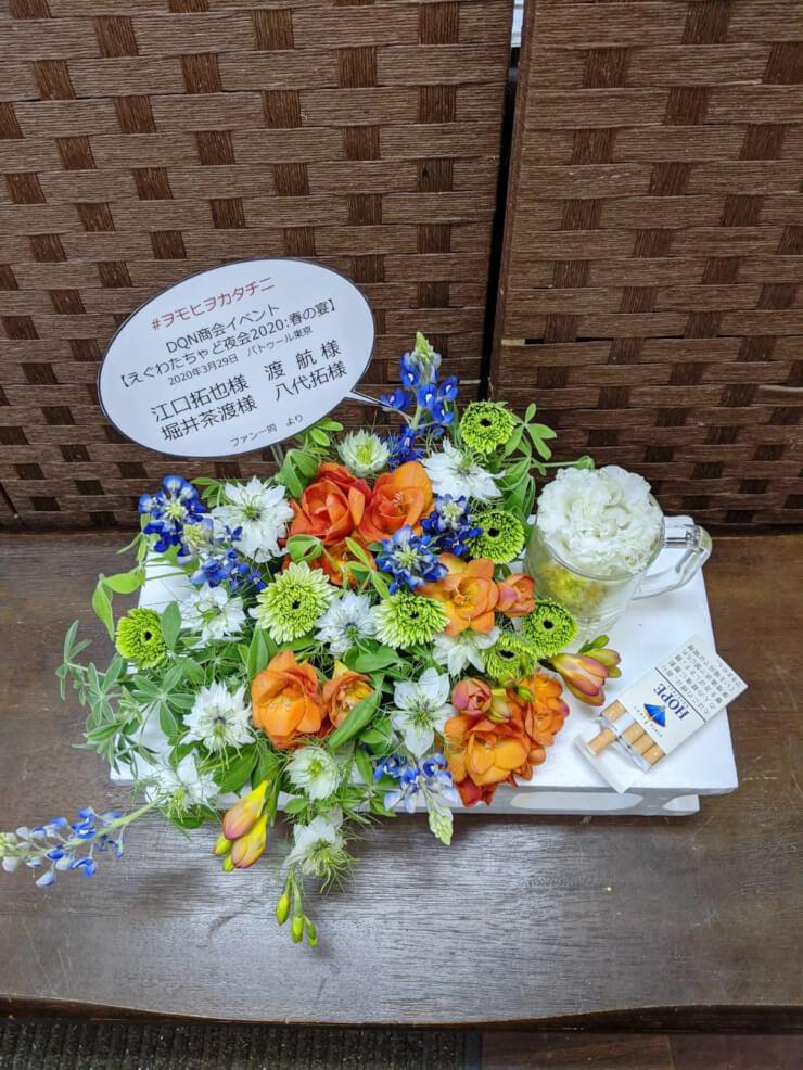 DQN商会イベント えぐわたちゃど夜会2020:春の宴