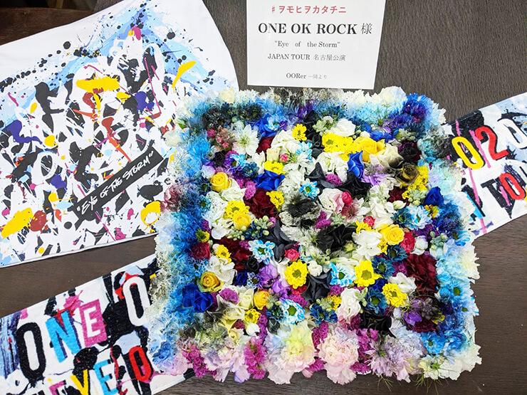 ONE OK ROCK様のライブツアー公演祝い花 @ポートメッセなごや 【 #ヲモヒヲカタチニ 】