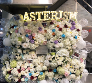 AsteRisM様のFINAL LIVE公演祝い連結フラスタ @六本木morph-tokyo