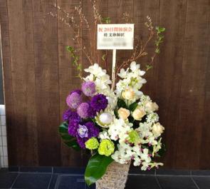 桂文珍師匠の芸歴50周年記念独演会開催祝い楽屋花 @国立劇場