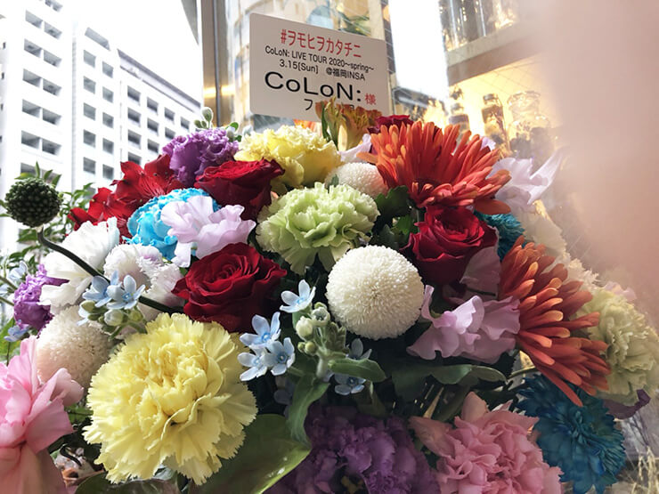 CoLoN:様のライブ公演祝い花 @福岡INSA【 #ヲモヒヲカタチニ 】