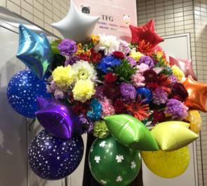 TFG様の1stワンマンライブツアー公演祝いフラスタ @恵比寿The Garden Hall 【ヲモヒヲカタチニ】