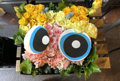 るい様の誕生日祝い花 Boxフラワー @メイドカフェ @ほぉ~むカフェ 秋葉原ドンキ店