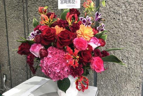 宮崎篤臣様の劇団東少ミュージカル「PINO」出演祝い花 @新宿シアターモリエール