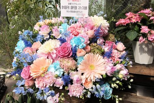 青木瑠璃子様 廣瀬千夏様のラジオ番組最終回祝い花 @文化放送