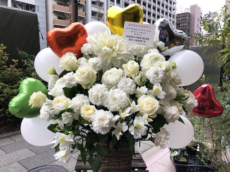 カメトレ様のワンマンライブ公演祝い花 @Shibuya Glad 【 #ヲモヒヲカタチニ 】