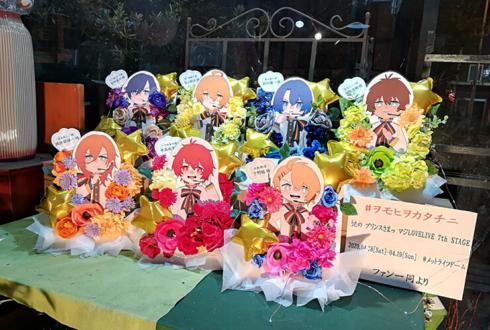 【プリライ7th】ST☆RISH ミニフラスタ【うたの☆プリンスさまっ】