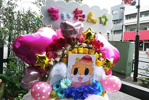 【 #でざこんっ 優秀賞 】ちぃたん☆マジ天使アレンジメント
