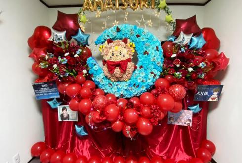 天月様のライブ公演祝い三日月・正宗モチーフ3基連結フラスタ @幕張メッセ 【 #ヲモヒヲカタチニ 】