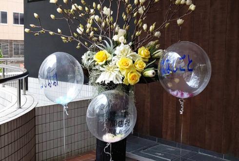 WOWOWオリジナルドラマ『ぴぷる~AIと結婚生活はじめました~』撮影協力アイアンスタンド花no.1