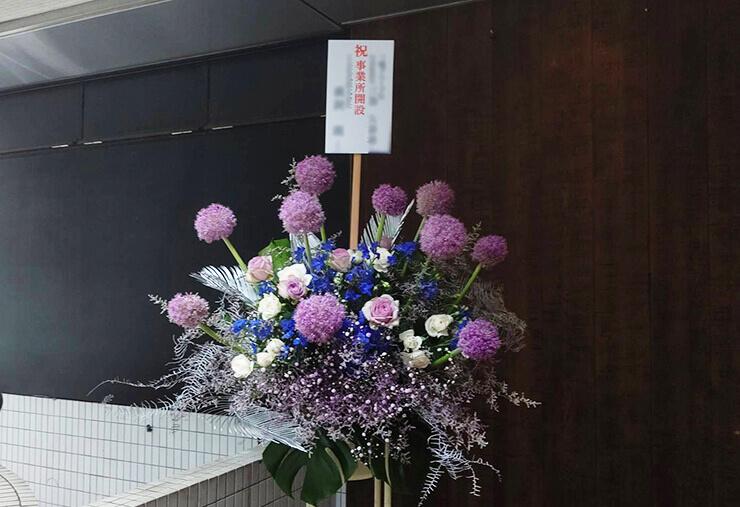 南麻布 事務所設立祝いスタンド花