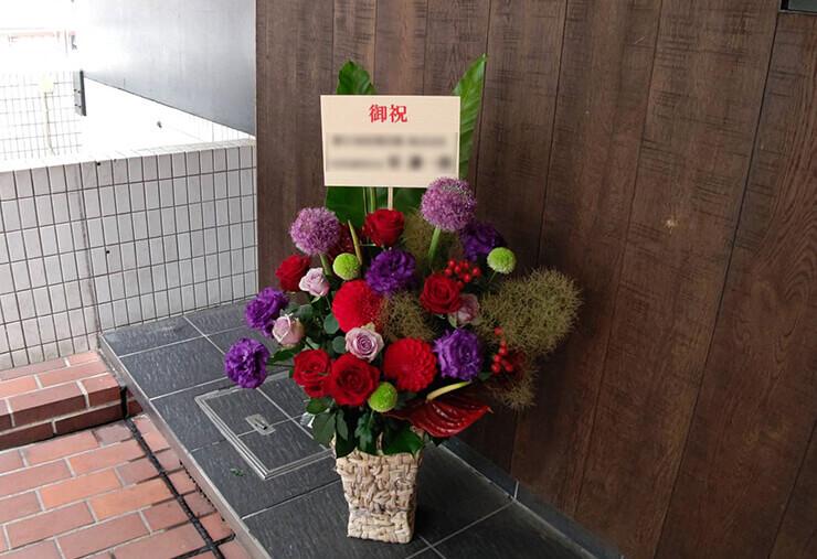 麹町 半蔵門総合法律事務所様の移転祝い花