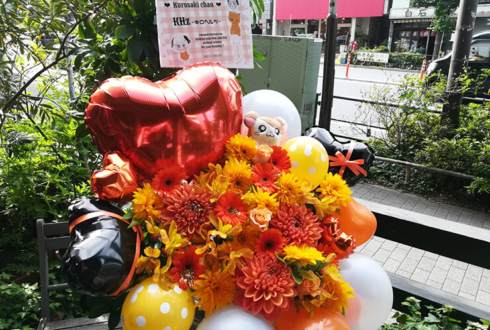 黒咲ひな様の1stワンマンライブ公演祝い花