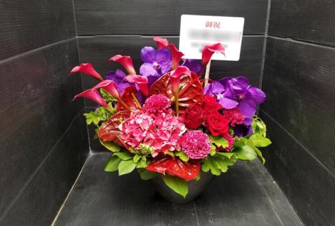 新宿区 移転祝い花