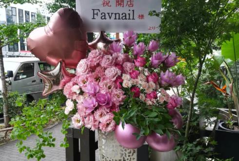 渋谷ネイルサロンFav nail様の開店祝いアイアンスタンド花