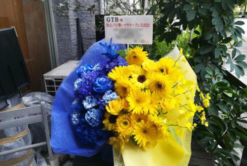 GTB様の生配信ライブ公演祝い花 @西永福JAM