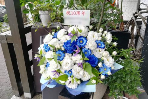 某企業様の10周年祝い花