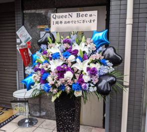 北千住GIRLSBAR QueeN Bee様の1周年祝いフラスタ