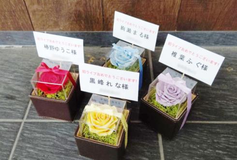 ひめもすオーケストラ様の配信ライブ公演祝い花 プリザーブドフラワー1輪BOX @渋谷MilkyWay