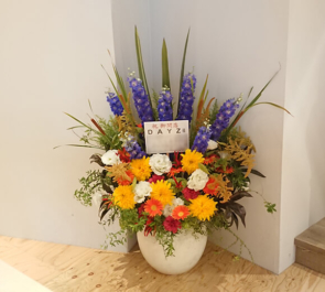 DAYZ様の開店祝い花 @渋谷区神宮前 MIYASHITA PARK