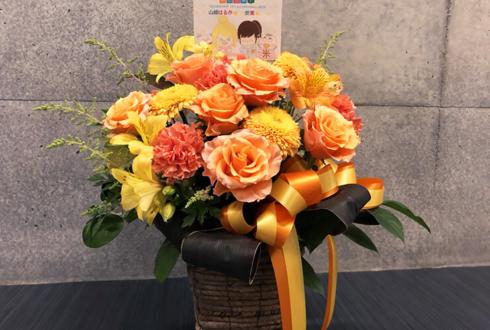 愛美様 山崎はるか様のセカショフェス出演祝い花 @LINE CUBE SHIBUYA(渋谷公会堂)