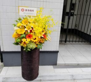 青上建築事務所様の事務所移転祝い花