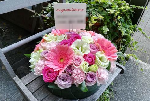 ORIENTAL SPA様の開店祝い花 @東池袋