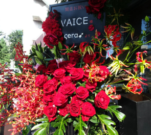 美容室 VAICE (ヴァイス)様の開店祝いスタンド花 @渋谷区神南