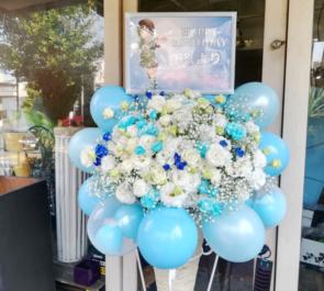 キミノマワリ。 柊より様の生誕祭祝いコーンスタンド花 @AKIBAカルチャーズ劇場