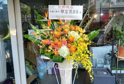 立食い寿司根室花まる 丸の内オアゾ店様の開店祝いコーンスタンド花