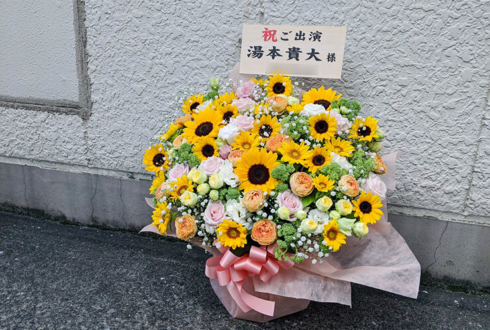 湯本貴大様の舞台「その錆びた冷たい鉄」出演祝い花 @シアターグリーン BIG TREE THEATER