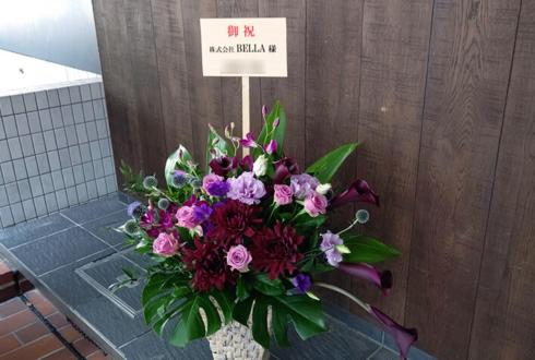 株式会社BELLA様の移転祝い花 @港区