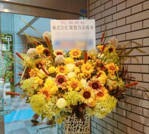 株式会社MBS企画様のオフィス移転祝いアイアンスタンド花 @港区赤坂