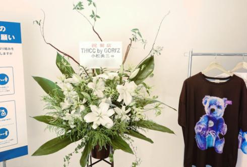 THICC様の開店祝い猫足スタンド花 @池袋PARCO