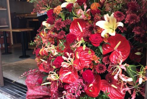 博多串焼き ハレノイチ様の3周年祝いアイアンスタンド花 @西浅草