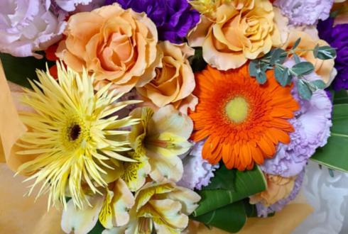 UNIVERSAL BOYS 松村心博様の生誕祭ライブ公演祝い花束 @原宿ストロボカフェ