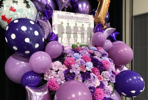 Mr. UNIVERSITY様の1周年記念単独ライブ公演祝いフラスタ @原宿ベルエポック