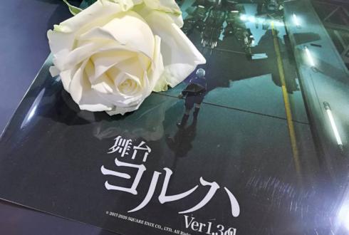 『舞台少年ヨルハ Ver1.0』『音楽劇ヨルハ Ver1.2』がアマゾンプライムビデオ見放題START!