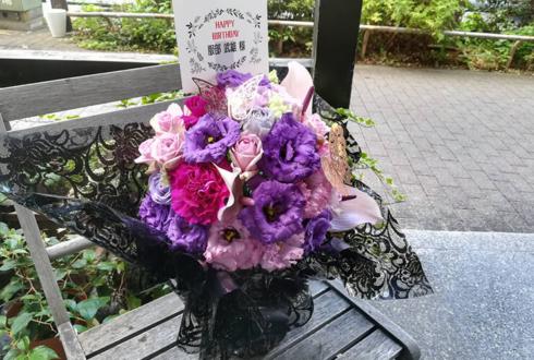【 #月の光も雨の音も 】服部武雄様の誕生日祝い花
