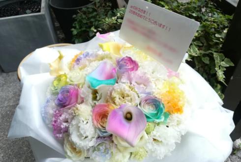ar(アール)編集部様の創刊25周年祝い花 @株式会社主婦と生活社