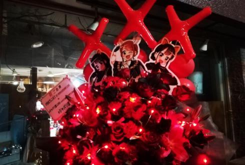 ×ジャパリ団様のライブ公演祝いフラスタ @品川インターシティホール